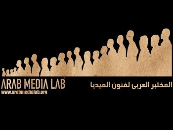 Arab Media Lab Logo Image Card