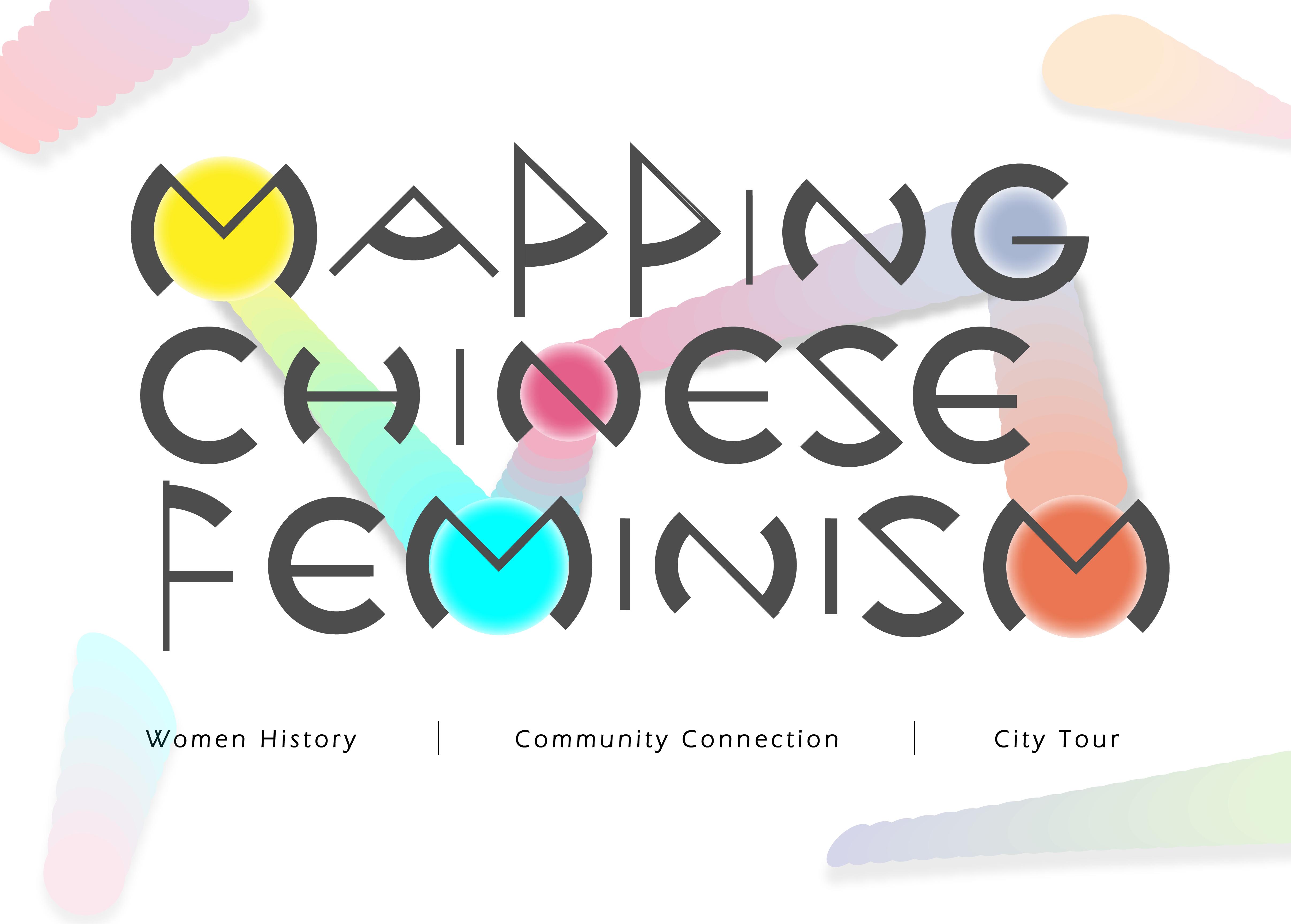 Mapping Chinese Feminism Hong Yifei China