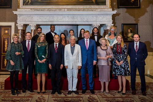 Prince Claus Laureates And Royal Family 2017