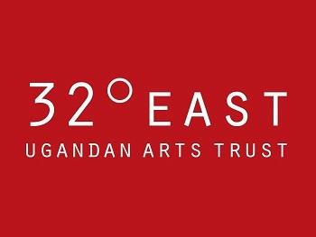 Ugandan Arts Trust Logo1