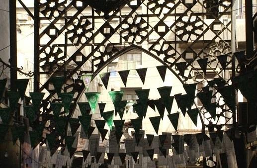 Damascus Roof 2
